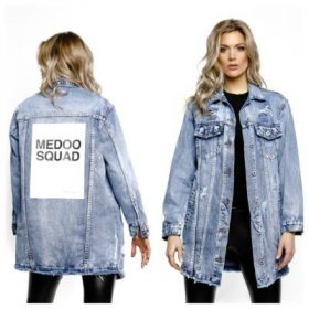 Medoo by Hódi Pamela